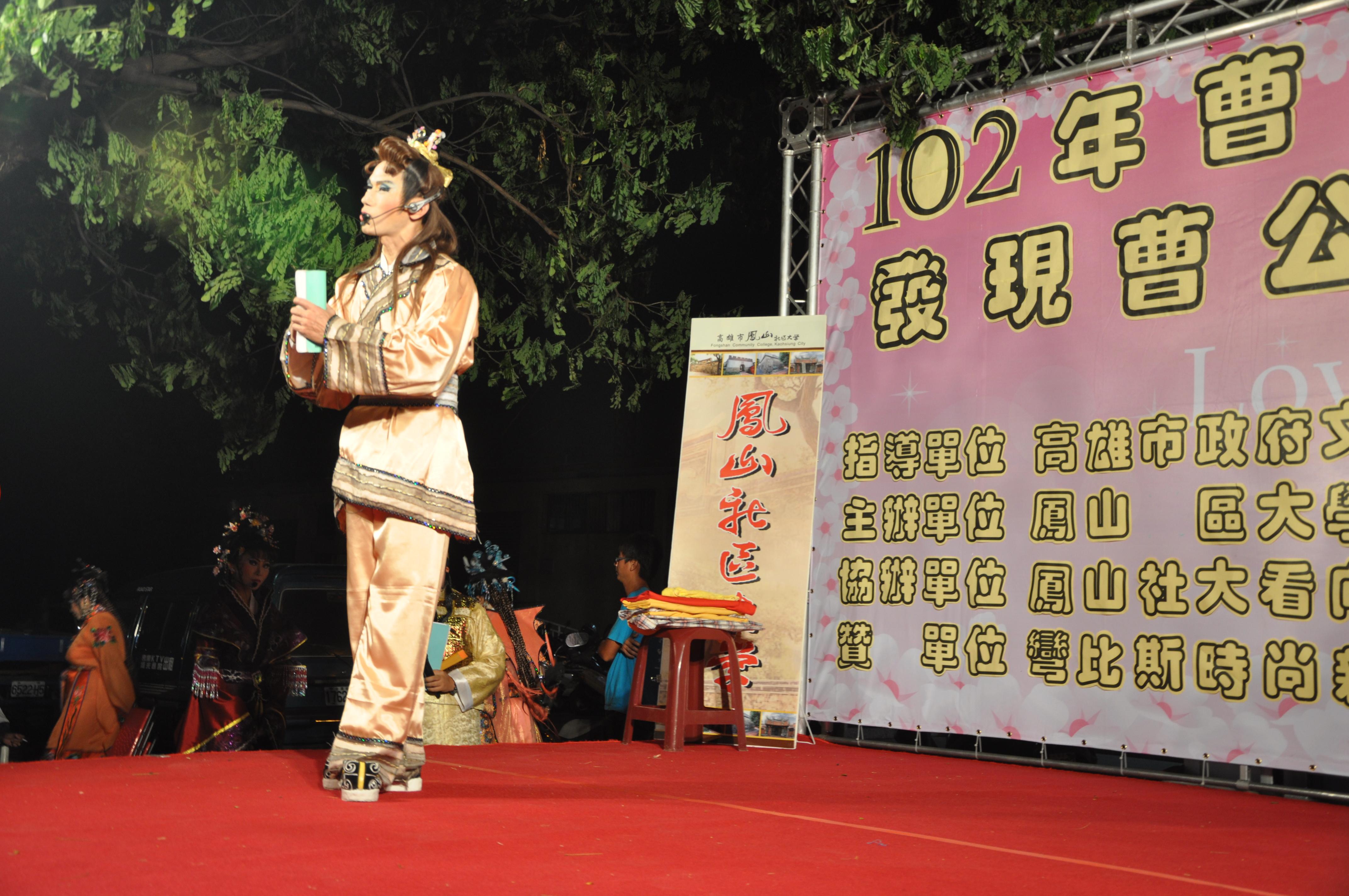 102年曹公圳175-發現鳳山曹公水圳之美