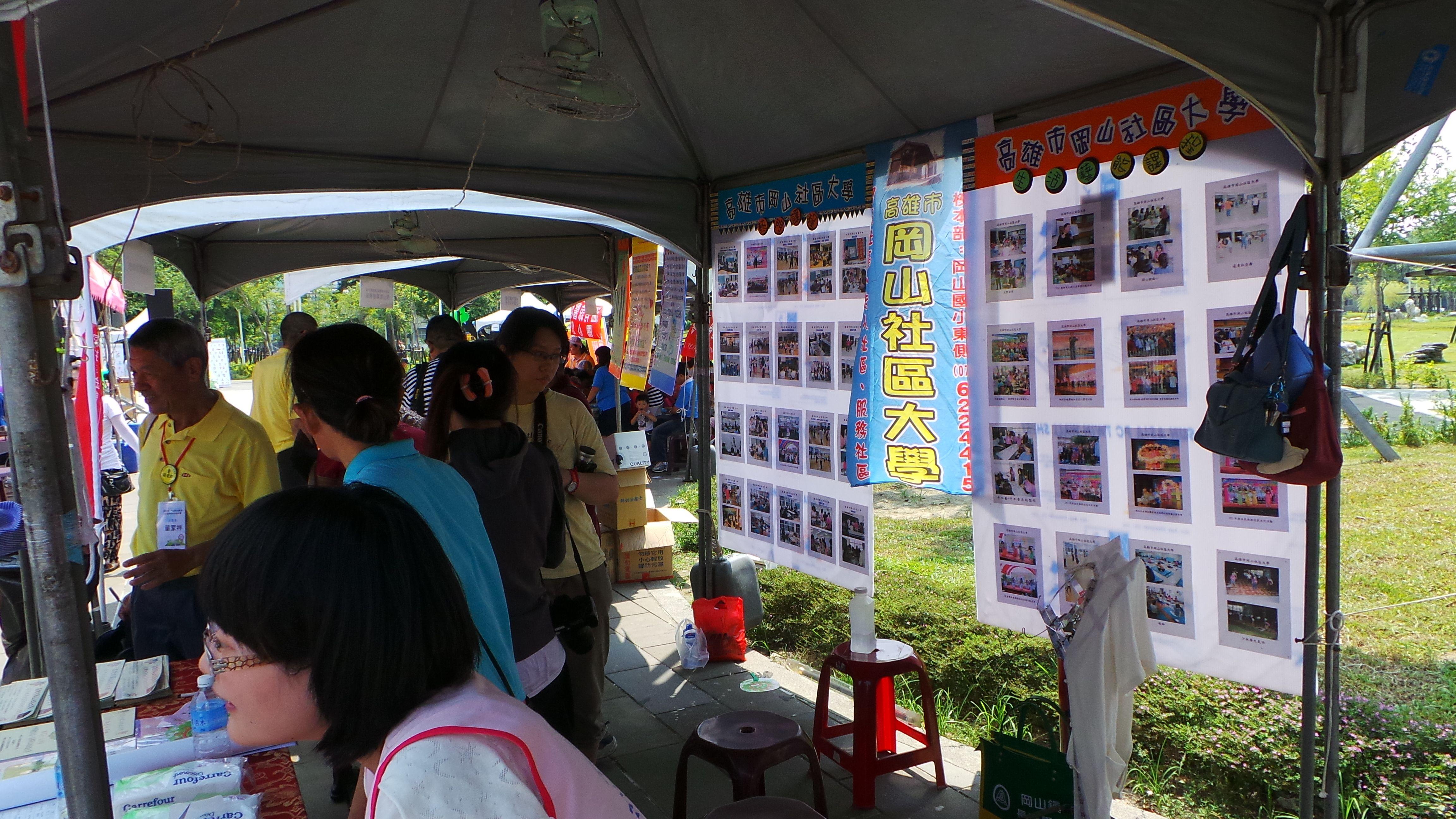 102年秋季班招生博覽會