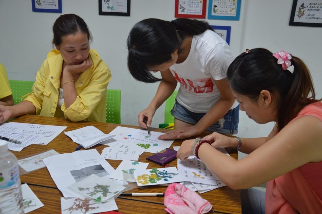 岡山社區大學社區體驗學習之旅