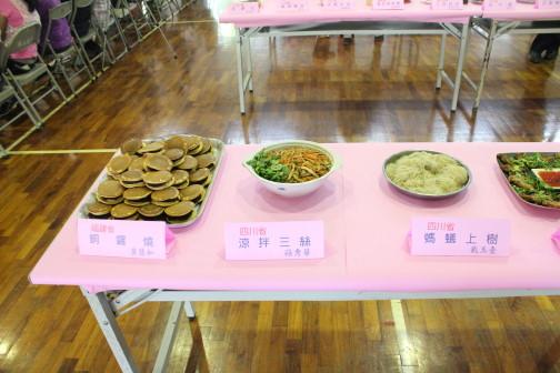 眷村私房菜美食饗宴