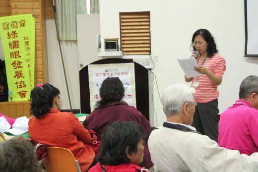 教師及行政人員專業知能培訓