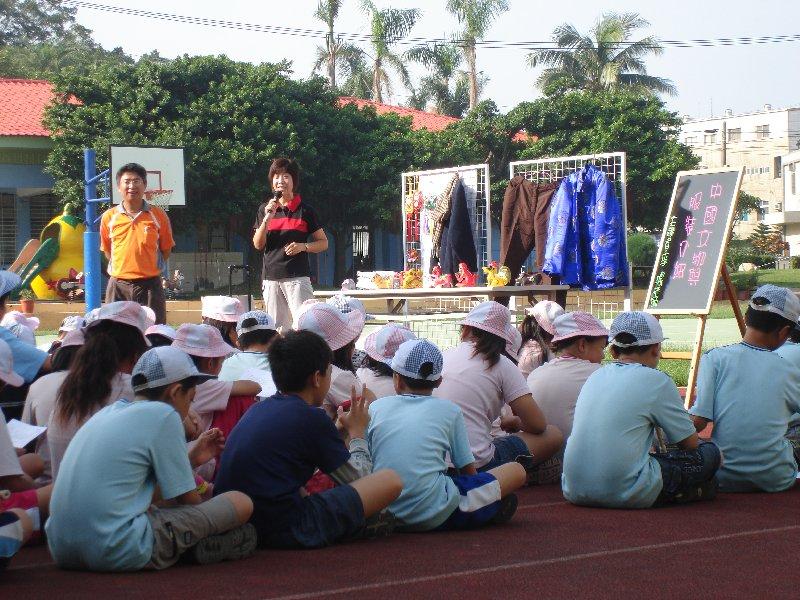 中國大陸傳統文物與服裝介紹