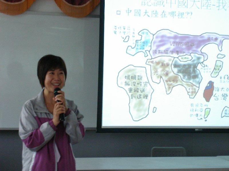 認識中國大陸專題講座