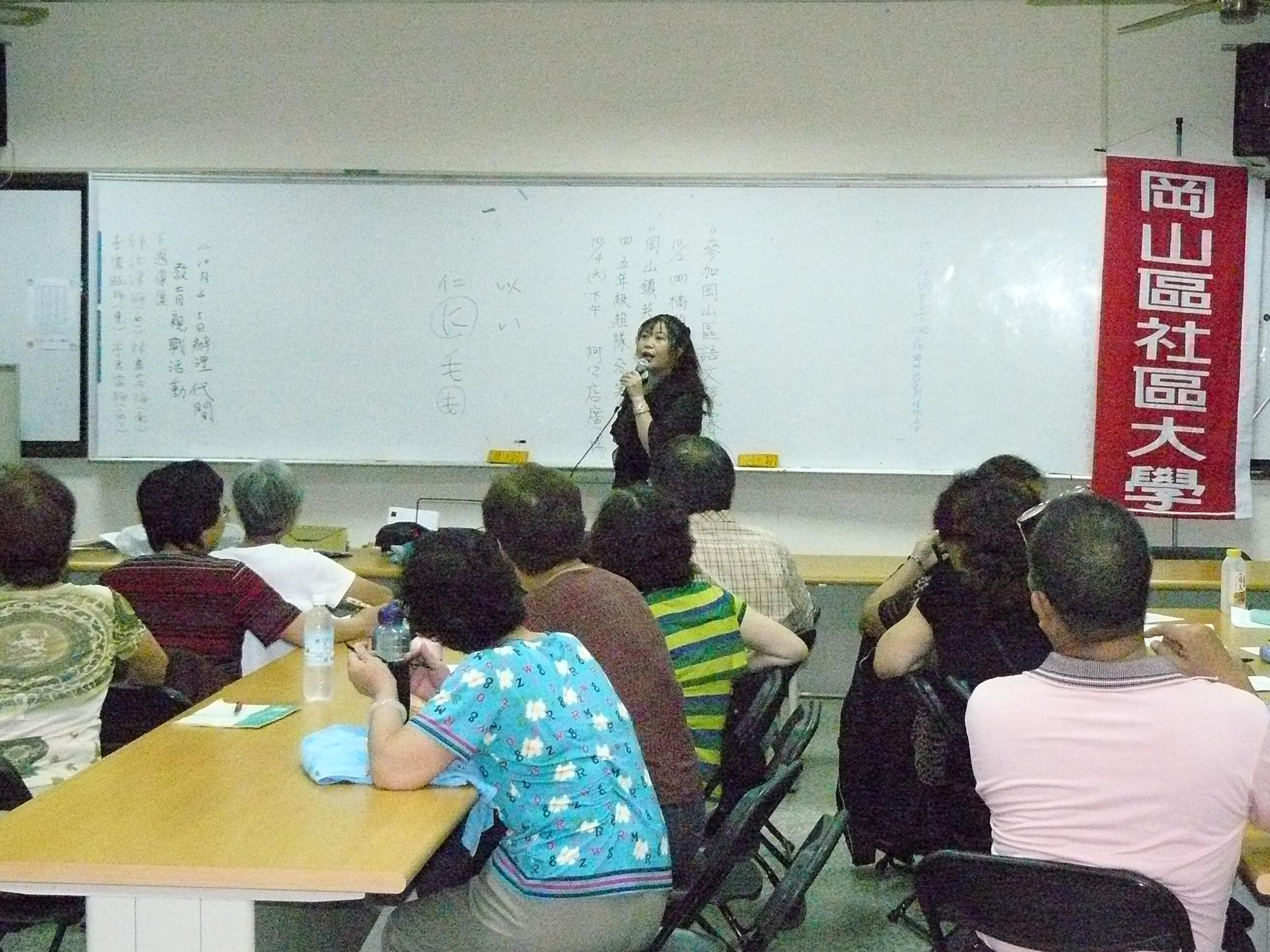 日本演歌課程
