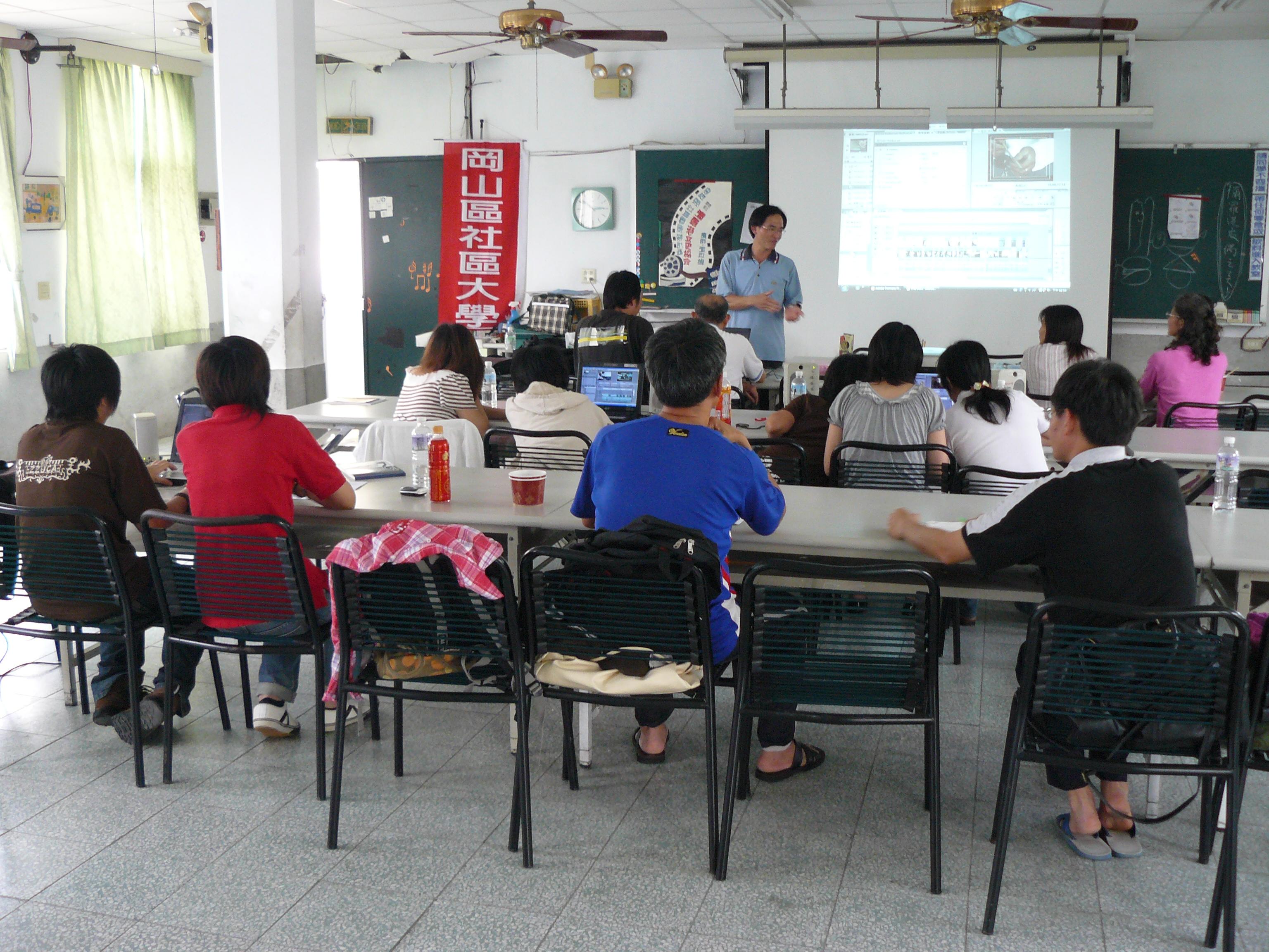 漁村文化課程