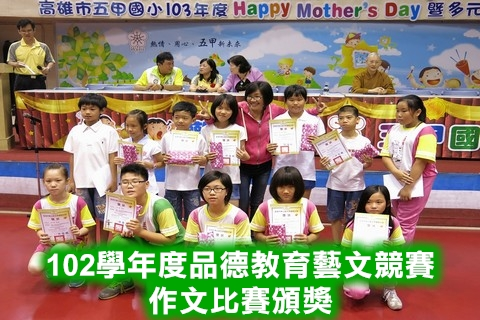 103�~��Happy Mother's Day�[�h����ư�ڤ鬡��
